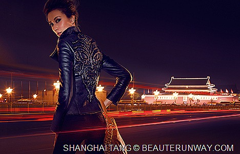 Shanghai Tang Autumn Winter 2011 Urban Warrior Shearling jacket with hand embrodiered back