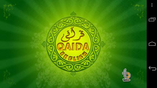Learn Quran - Qurani Qaida.eng