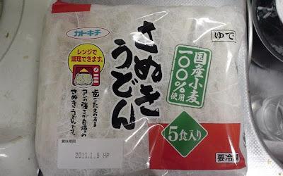 2010-01-23 10-56-38.JPG