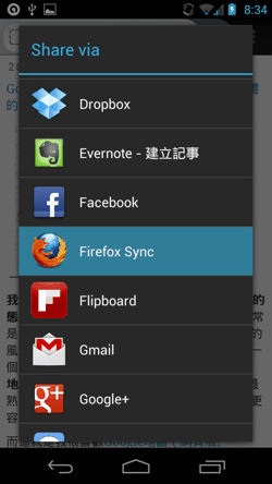 firefox android-11