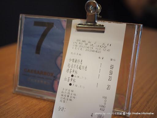 """味自慢的米烏龍 ~ 台中西區""""凱撒盒子日式洋食專賣店""""美村店 區域 台中市 定食 日式 茶類 西區 豬排 輕食 飲食/食記/吃吃喝喝 麵食類"""
