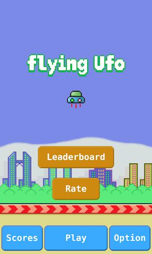 플라잉 Ufo