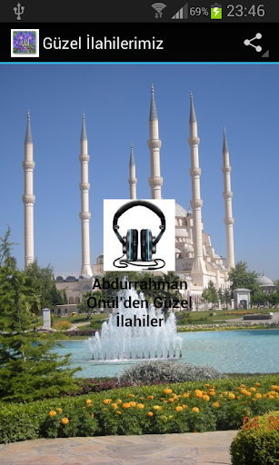 【免費音樂App】Abdurrahman Önül İlahileri-APP點子