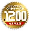bnr_ultra1200