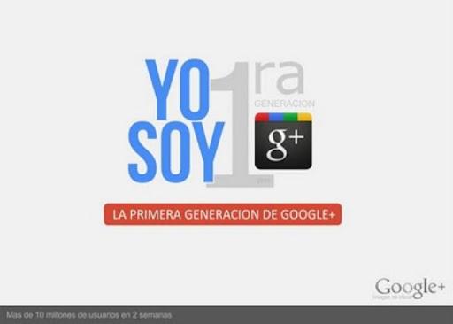 Google+ plus primera generación
