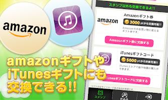 Screenshot of 【登録不要】スタンプ取り放題 タダスタンプ