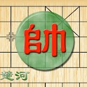 Chinese Chess 9 Levels logo