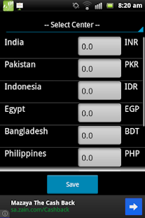 Remittance Rates and Locations - screenshot thumbnail