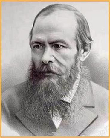 Бесы Достоевский