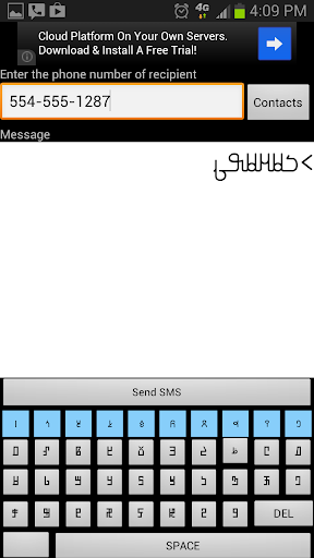 【免費通訊App】Adlam SMS-APP點子