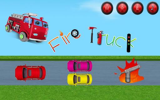 玩免費解謎APP|下載消防車·キッズゲーム:ラッシュアワー app不用錢|硬是要APP