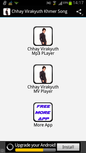 Chhay Virakyuth Khmer Song