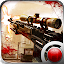 APK Game Gun & Blood for iOS