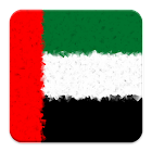 Arab Emirates Radio icon