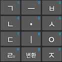 천지인++ icon