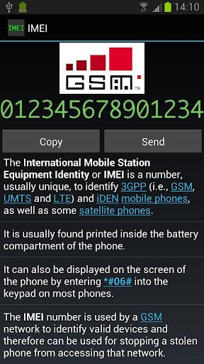 玩免費工具APP|下載IMEI app不用錢|硬是要APP