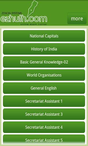 EZHUTH GK Quiz Indian Quiz