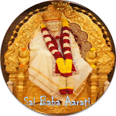 Sai Baba Aarthi Songs & Lyrics