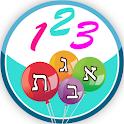 משחק חשיבה לילדים בעברית