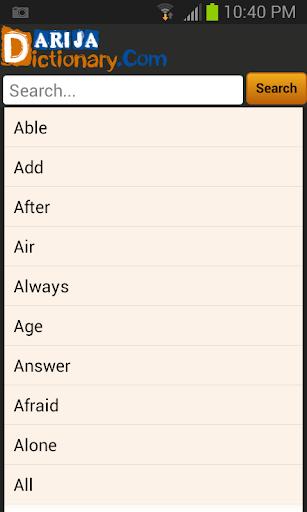 Darija Dictionary
