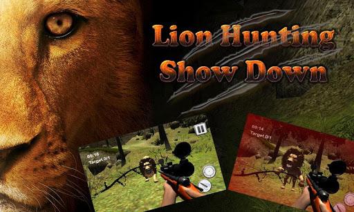 獅子狩獵攤牌