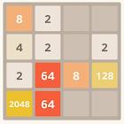 2049 icon