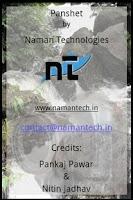 Screenshot of Panshet