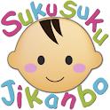 SukuSuku Jikanbo Free(Baby) logo