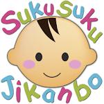 SukuSuku Jikanbo Free(Baby) 1.0.17 Apk
