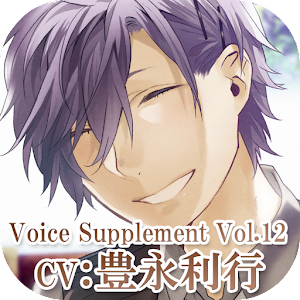 Free Apk android  Voicesupplement-series3- 2.1  free updated on