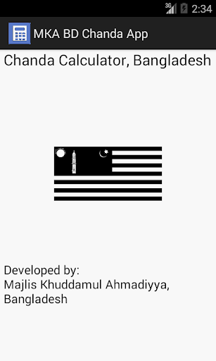 AMJ BD Chanda App