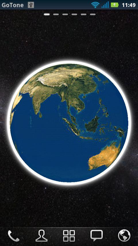 3D Globe Visualization Pro- screenshot