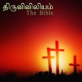 ThiruViviliyam
