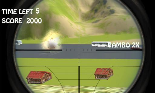 狙击手:道路交通猎人