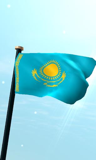 哈薩克斯坦旗3D免費動態桌布