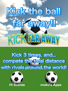 Kick Far Away!!- screenshot thumbnail