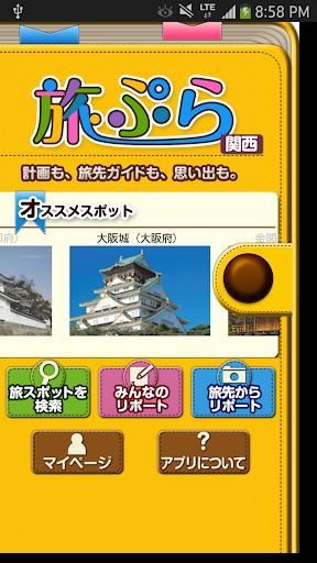 itunesカード500円は購入できない!? - itunesカード無料入手方法