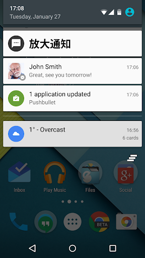 BIG Notifications