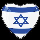 Hebrew & Jewish Radio Stations icon