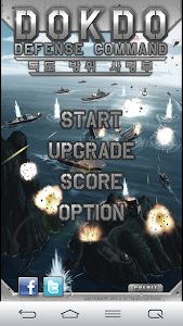 Dokdo Defence Command v1.1.1