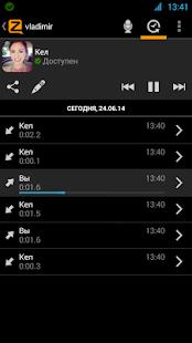 Zello рация– уменьшенный скриншот