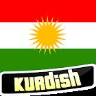 Узнать курдских icon