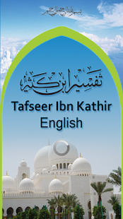 Tafsir Ibne Kathir - English- screenshot thumbnail