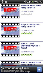 Mytube Sport - screenshot thumbnail