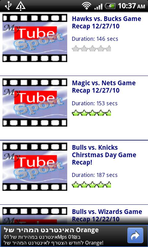 Mytube Sport - screenshot