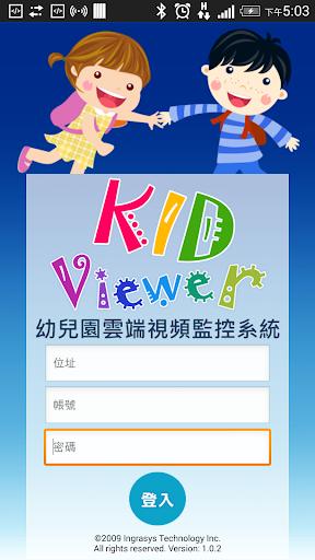 KidViewer