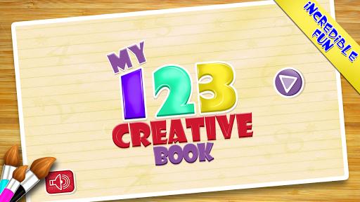 我的123創意書
