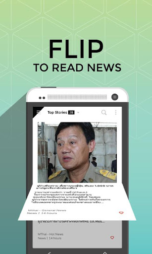 News Club - Thailand News