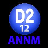 D2のオールナイトニッポンモバイル2013第12回