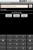 Screenshot of Telugu SMS